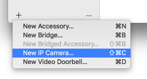 New IP Camera menu item